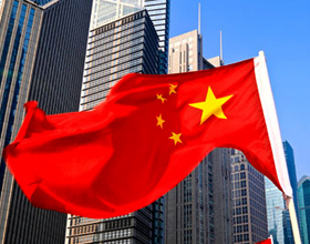 Источники дохода китайской экономики