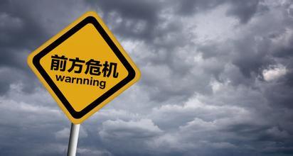 Кризис по-китайски – это опасность без возможности?