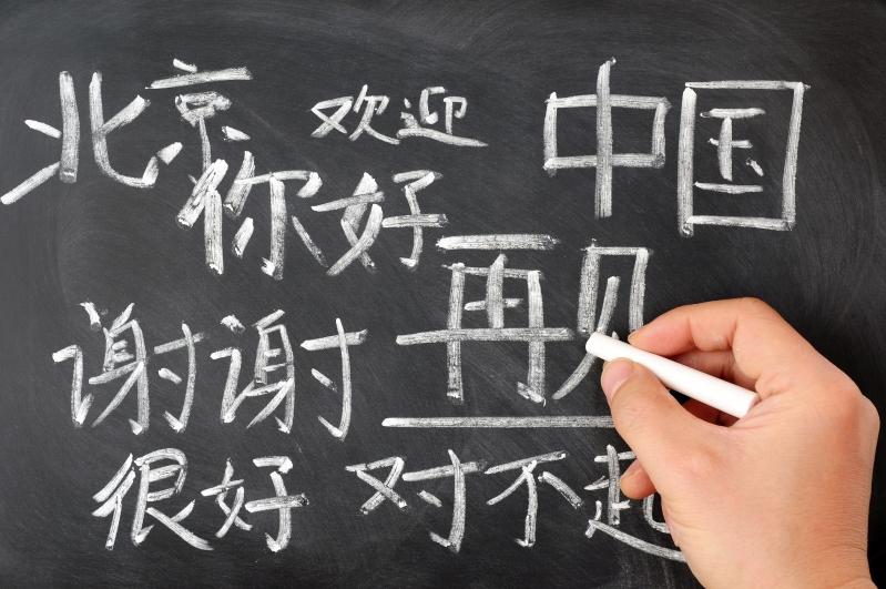 5 причин, почему не стоит бояться учить китайский.